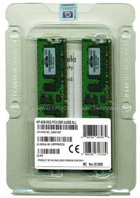 HP MEMORY  8GB PC3-8500R
